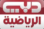Ver Dubai Sport 3 en directo online